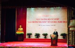 Chủ tịch nước trao Giải thưởng Hồ Chí Minh về văn học, nghệ thuật