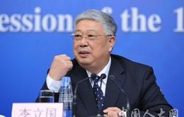 Trung Quốc kỷ luật hai cựu quan chức cấp cao