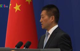 Trung Quốc quan ngại tình hình trên Bán đảo Triều Tiên