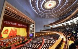 Trung Quốc bế mạc phiên họp Quốc hội khóa XII