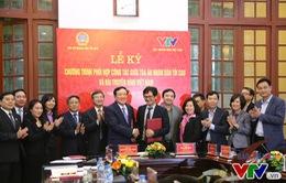 Đài THVN phối hợp công tác với Tòa án Nhân dân Tối cao
