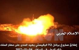 UAE bác bỏ tin tấn công vào lò hạt nhân