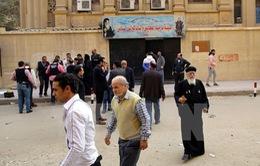 IS tuyên bố thực hiện vụ tấn công nhà thờ Cơ đốc giáo tại Ai Cập