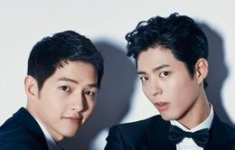 Park Bo Gum hết lời khen ngợi diễn xuất của Song Joong Ki trong Battleship Island