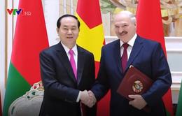 Tuyên bố chung về phát triển toàn diện và sâu rộng quan hệ đối tác giữa Việt Nam và Belarus