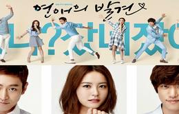 Phim Hàn Quốc Tình yêu nơi đâu: Chuyện tình tay ba nhẹ nhàng, hài hước