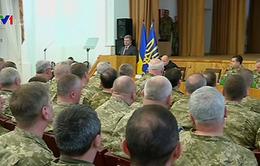Ukraine tiếp tục hiện đại hóa quân đội