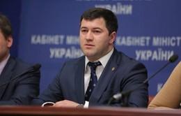 Quan chức thuế và hải quan Ukraine bị tình nghi biển thủ công quỹ