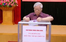 Lãnh đạo Đảng, Nhà nước quyên góp ủng hộ đồng bào bị thiệt hại do mưa lũ