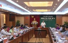 Uỷ ban Kiểm tra Trung ương xem xét thi hành kỷ luật đối với một số cán bộ Tập đoàn Dầu khí quốc gia Việt Nam