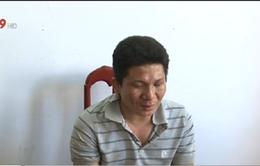 Kiên Giang: Tạm giữ hình sự đối tượng cướp tiệm vàng