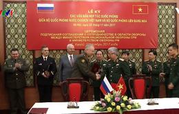 Đối thoại quốc phòng Việt Nam - Liên bang Nga