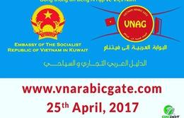 Trang web tiếng Arab cung cấp nhiều thông tin hữu ích về Việt Nam