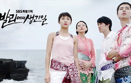 """Phim Hàn """"What Happened In Bali"""" được làm lại sau 14 năm phát sóng"""