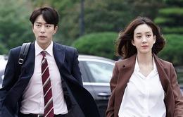 Phim Hàn Witch's Court kết thúc với rating cao ngất ngưởng