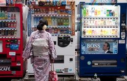 """Máy bán hàng tự động """"cái gì cũng có"""" tại Nhật Bản"""