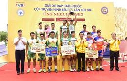 Giải xe đạp cúp truyền hình Bến Tre lần thứ 19: Lê Nguyệt Minh giành áo vàng và áo xanh chung cuộc