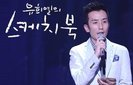 KBS phủ nhận chương trình Yoo Hee Yeol's 'Sketchbook' kết thúc