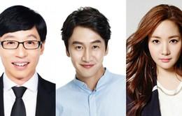 Park Min Young bắt tay với bộ đôi Running Man trong show truyền hình mới của Netflix
