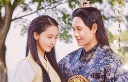 Dồn tâm huyết vào The King Loves, Yoona (SNSD) quyết không làm fan thất vọng