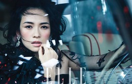 Chương Tử Di đẹp mộng mị trên  Elle tháng 12