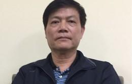 Khởi tố nguyên Chủ tịch HĐTV Tập đoàn Vinashin