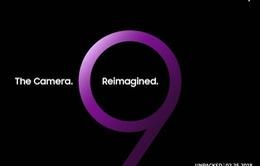 Chính thức: Samsung giới thiệu Galaxy S9/S9+ vào ngày 25/2