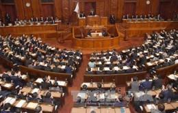 Hạ viện Nhật Bản thông qua ngân sách bổ sung cho tài khóa 2017