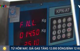 Giá gas tăng 12.000 đồng/bình 12 kg