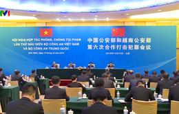 Việt Nam - Trung Quốc đẩy mạnh hợp tác phòng chống tội phạm