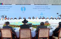 Hội nghị các nhà lãnh đạo thế giới và tôn giáo truyền thống lần thứ 6