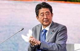 Thủ tướng Nhật Bản sắp thăm Trung Quốc
