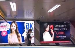Nỗ lực chống ám ảnh về tiêu chuẩn ngoại hình của phụ nữ Hàn Quốc