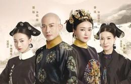 Top 7 phim chiếu mạng Trung Quốc có trên 10 tỷ lượt xem năm 2018