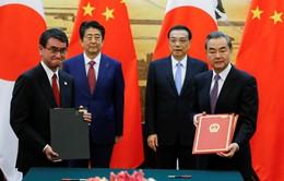 Trung Quốc - Nhật Bản ký thỏa thuận hoán đổi tiền tệ