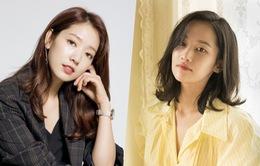 Park Shin Hye xác nhận đóng phim kinh dị