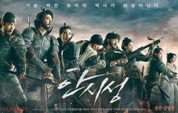 """""""The Great Battle"""" đạt thành tích khủng tại Hàn"""