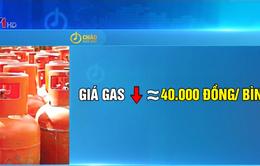 Giá gas giảm từ hôm nay (1/11)