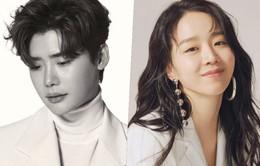 Phim mới của Lee Jong Suk ấn định ngày phát sóng