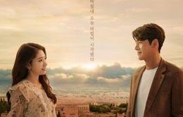 Hyun Bin và Park Shin Hye cực tình cảm trong poster phim mới