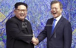 Nhà lãnh đạo Triều Tiên sẽ sớm thăm Hàn Quốc