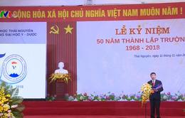 Trường Đại học Y - Dược Thái Nguyên kỷ niệm 50 năm thành lập