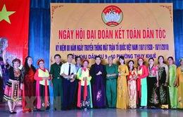 Phó Chủ tịch Thường trực Quốc hội dự Ngày hội Đại đoàn kết tại phường Thụy Khuê, Hà Nội