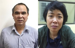 Mở rộng điều tra thương vụ Mobifone mua AVG: Khởi tố, bắt tạm giam Phó Tổng giám đốc và nguyên Tổng Giám đốc Mobifone