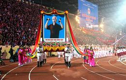 Hơn 7.000 VĐV tham gia Đại hội thể thao toàn quốc lần thứ VIII năm 2018