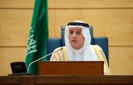 Saudi Arabia bác bỏ đề nghị điều tra quốc tế