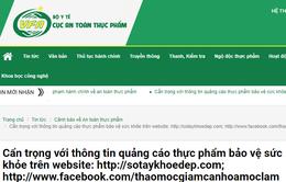 Sản phẩm Thảo mộc Hoa Mộc Lâm có dấu hiệu vi phạm quảng cáo trên một số website
