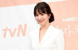 Song Joong Ki sẽ xem phim mới của bà xã Song Hye Kyo
