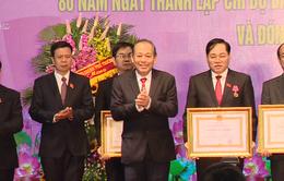 Huyện Chương Mỹ, Hà Nội đón nhận Huân chương Lao động hạng Nhất
