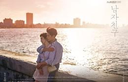 Bố chồng Song Hye Kyo công khai ủng hộ phim mới của con dâu